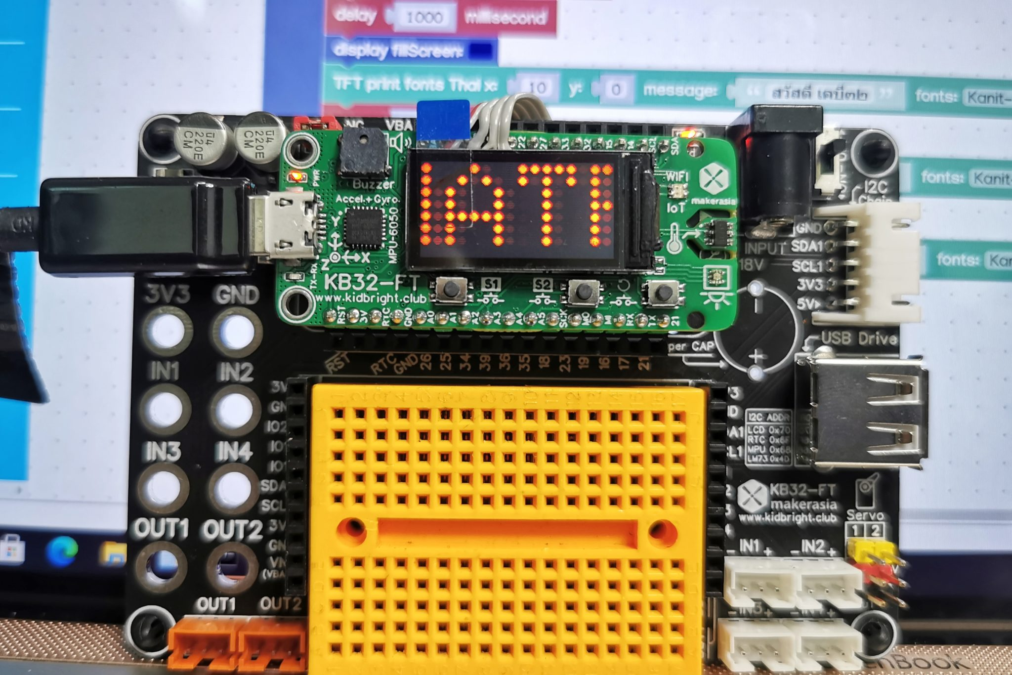 การทำงานในโหมด  LED matrix แทนจอเดิม
